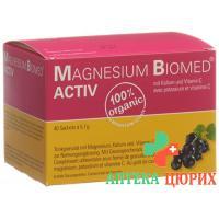 Magnesium Biomed ACTIV 40 штук