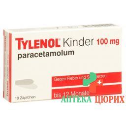 Тайленол Детский 100 мг 10 суппозиториев
