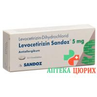 Левоцетиризин Сандоз 5 мг 50 таблеток покрытых оболочкой