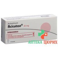 Ацикутан 25 мг 30 капсул