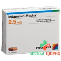 Индапамид Мефа 2,5 мг 30 капсул