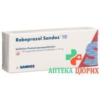 Рабепразол Сандоз 10 мг 28 таблеток покрытых оболочкой