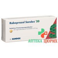Рабепразол Сандоз 20 мг 28 таблеток покрытых оболочкой