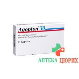 Агоптон 30 мг 14 капсул