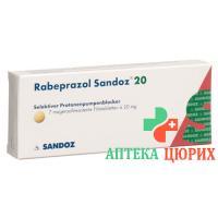 Рабепразол Сандоз 20 мг 7 таблеток покрытых оболочкой