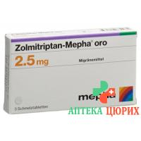 Золмитриптан Мефа Oro 2.5 мг 12 растворимых таблеток