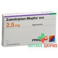 Золмитриптан Мефа Oro 2.5 мг 3 таблетки растворимые