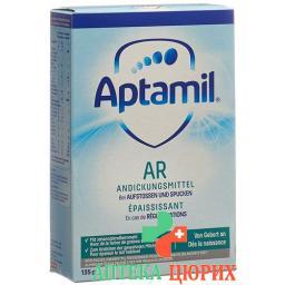 Aptamil AR Andickungsmittel 135г