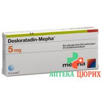 Дезлоратадин Мефа 5 мг 10 таблеток покрытых оболочкой