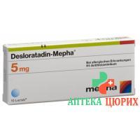 Дезлоратадин Мефа 5 мг 30 таблеток покрытых оболочкой