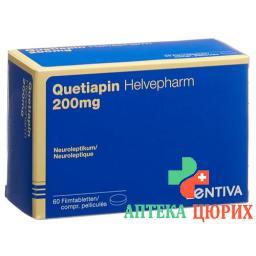 Кветиапин Хелвефарм 200 мг 60 таблеток покрытых оболочкой