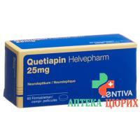 Кветиапин Хелвефарм 25 мг 60 таблеток покрытых оболочкой