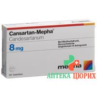 Кансартан Мефа 8 мг 98 таблеток