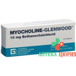 Миохолин-Гленвуд 10 мг 50 таблеток