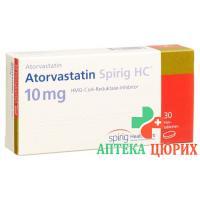 Аторвастатин Спириг 10 мг 30таблеток покрытых оболочкой