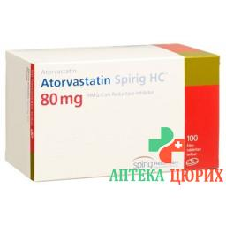 Аторвастатин Спириг 80 мг 100 таблеток покрытых оболочкой