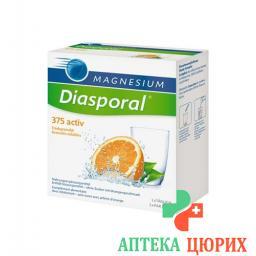 Магний Диаспорал Актив питьевые гранулы с апельсиновым вкусом 20 пакетиков