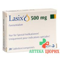 Лазикс 500 мг 20 таблеток