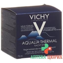 Vichy Aqualia Thermal Nacht Spa 75мл