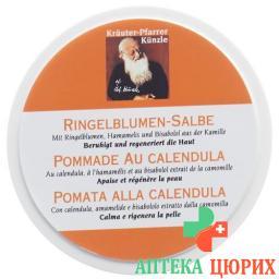 Kunzle Ringelblumensalbe доза 100мл