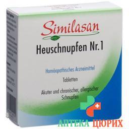 Симилазан Сенная лихорадка № 1 80 таблеток