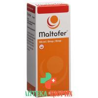Мальтофер сироп 150 мл