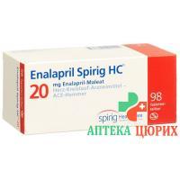Эналаприл Спириг 20 мг 98таблеток