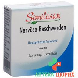 Симилазан Невроз 60 таблеток