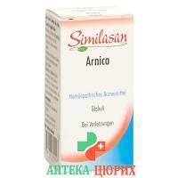 Симиласан Арника 15 граммглобули