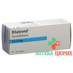Дилатренд 12,5 мг 100 таблеток