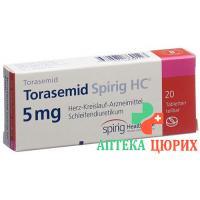Торасемид Спириг HC 5 мг 20 таблеток