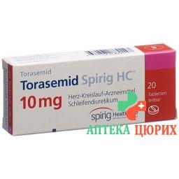 Торасемид Спириг HC 10 мг 20 таблеток