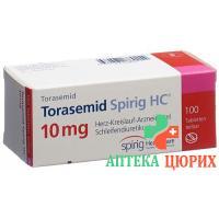 Торасемид Спириг HC 10 мг 100 таблеток