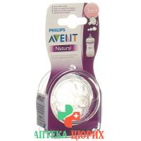 Avent Philips Naturnah Variabler Sauger 2 штуки