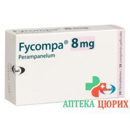 Файкомпа 8 мг 28 таблеток покрытых оболочкой
