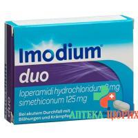 ИмодиумДуo 8таблеток