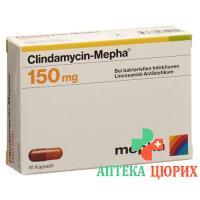 Клиндамицин Мефа 150 мг 16 капсул