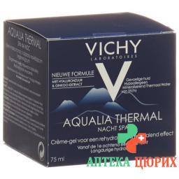 Vichy Aqualia Thermal Nacht Spa Fr 75мл