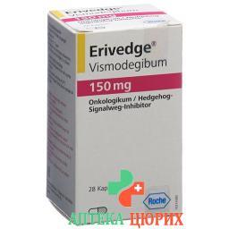 Эриведж150 мг 28 капсул