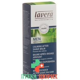 Lavera Men Sensitiv After Shave бальзамуспокаивающий 50мл