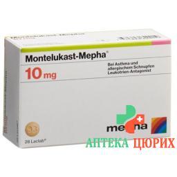 Монтелукаст Мефа 10 мг 28таблеток покрытых оболочкой