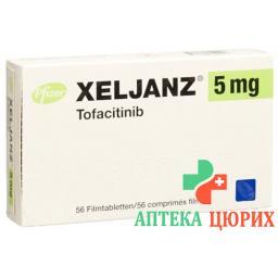 Ксельянц 5 мг 56таблеток покрытых оболочкой