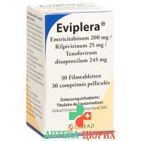 Эвиплера 200 мг / 25 мг / 245 мг 30 таблеток покрытых оболочкой