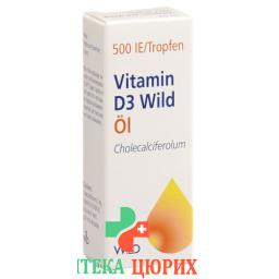 Витамин Д3 Вильдмасляный 500 МЕ / 1 капле флакон 10 мл