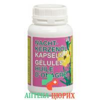 Phytomed Nachtkerzenol в капсулах Vegetabil 180 штук