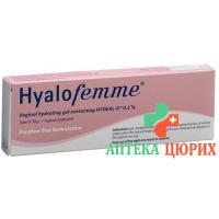 Гиалофемм вагинальный гель 30 г