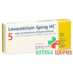Левоцетиризин Спириг 5 мг 30 таблеток покрытых оболочкой