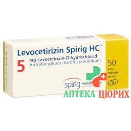Левоцетиризин Спириг 5 мг 50 таблеток покрытых оболочкой