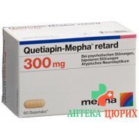 Кветиапин Мефа Ретард 300 мг 100 депо таблеток