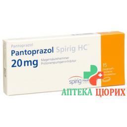 Пантопразол Спириг 20 мг 15 таблеток покрытых оболочкой